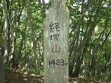 RIMG5813.JPG